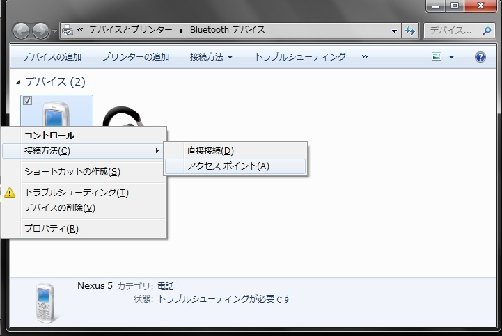 windowsbluetooth