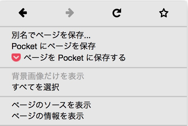 pocketcontext